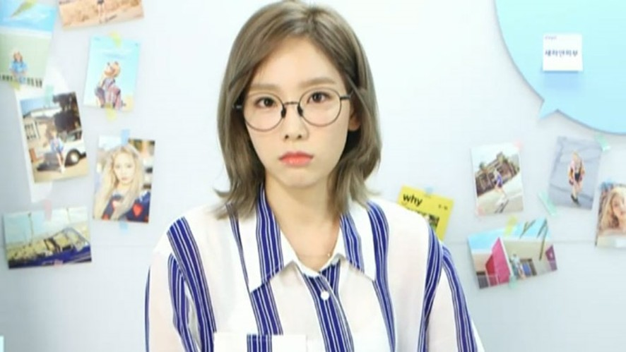 [REPLAY] TAEYEON [Why] COUNTDOWN NIGHT