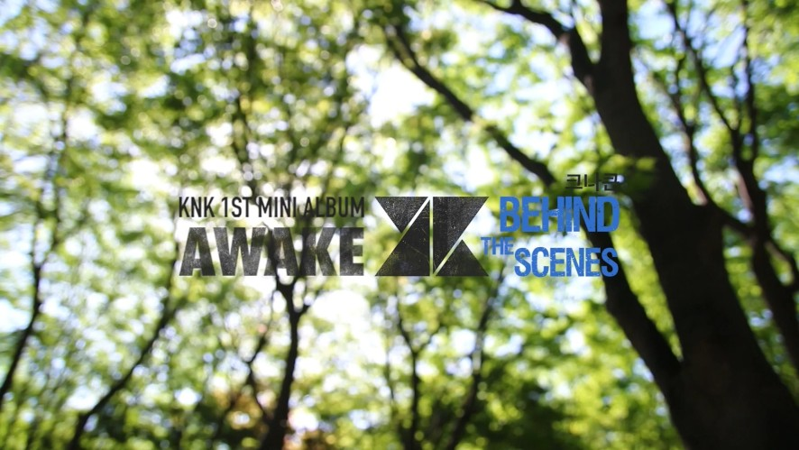 [Behind The Scenes] 크나큰(KNK) 1st Mini Album 'AWAKE'