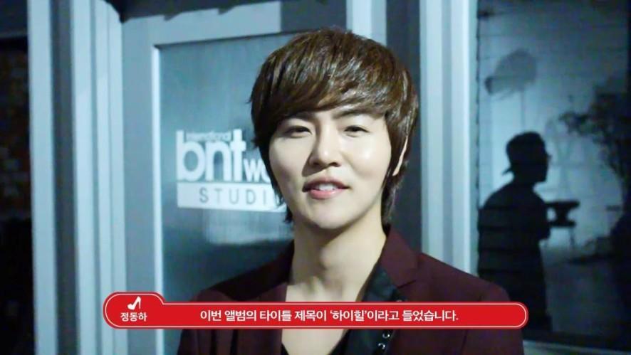 BRAVEGIRLS '하이힐' 컴백 축하 영상 #2