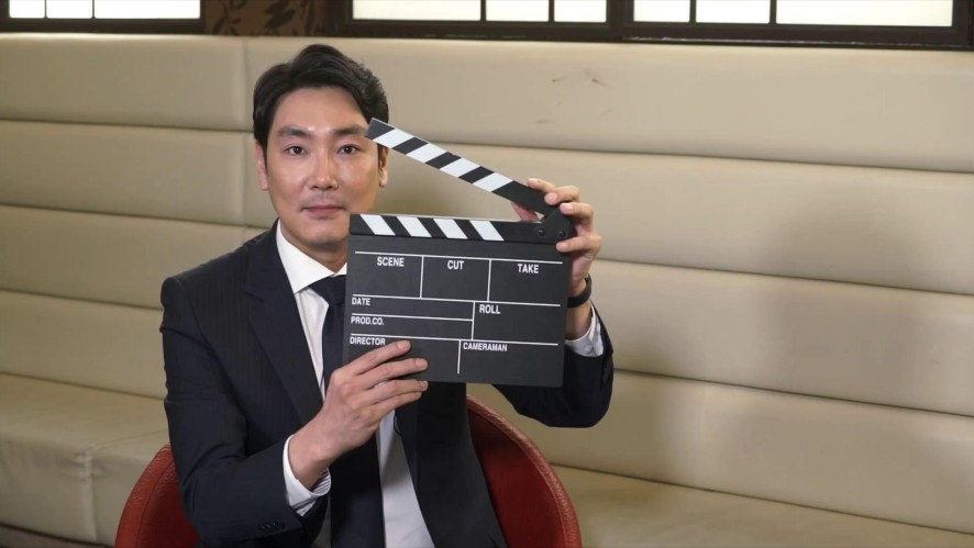 배우를 만나다 '조진웅 편' 영상