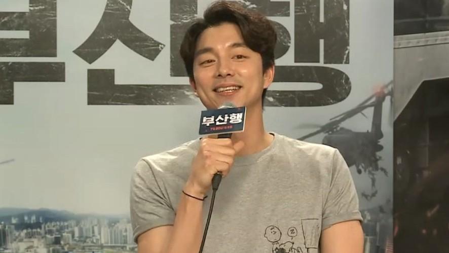 [REPLAY] <부산행> 무비토크 라이브 '<TRAIN TO BUSAN> MovieTalk Live'