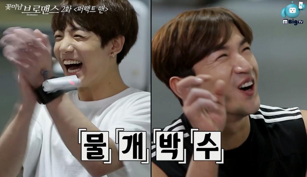 """[꽃브로] MINWOO & JUNGKOOK EP2. """"Perfect Man"""""""
