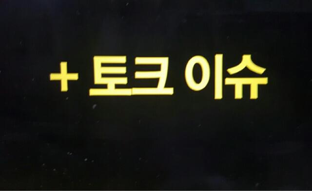 동파라치 3탄! 손님이왔어요ㅇㅁㅇ;;