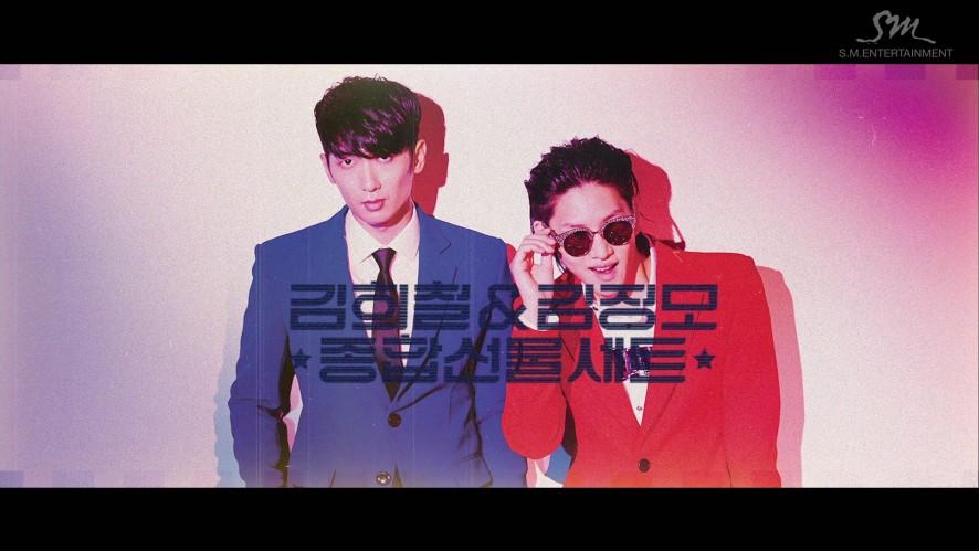 김희철 & 김정모_The 2nd Mini Album '종합선물세트 (Goody Bag)'_Highlight Medley