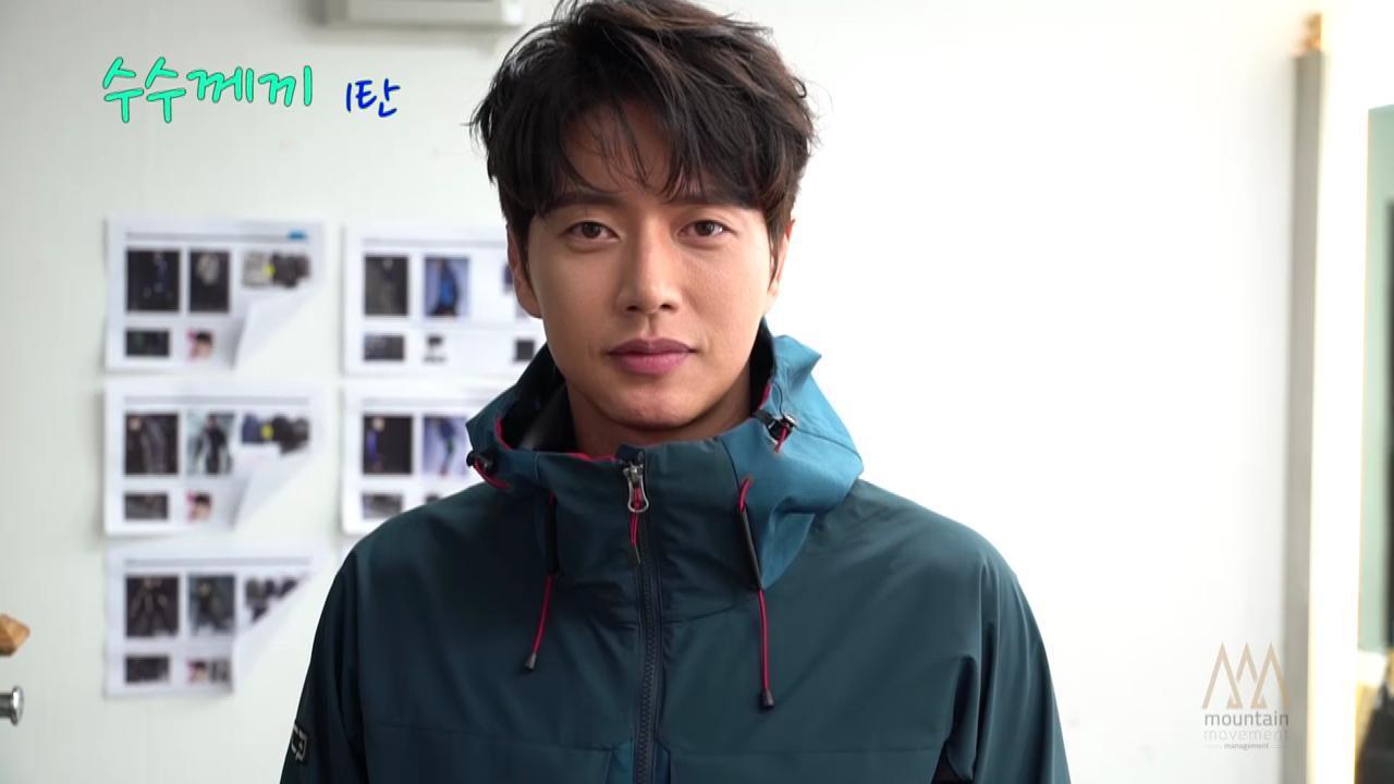 CLUB Jin's 오픈 기념 '박해진의 여덟 고개 수수께끼 정답을 맞춰라' Full 영상 공개!