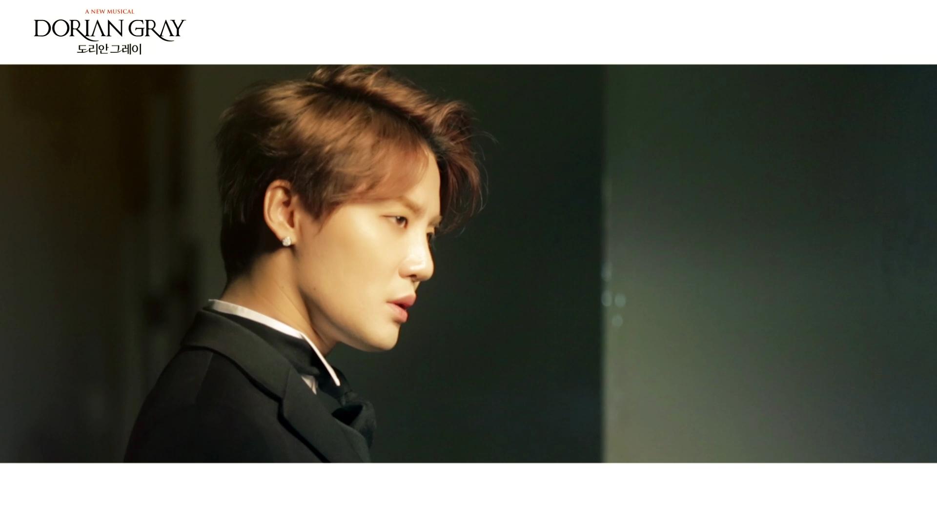 뮤지컬 <도리안 그레이> - Making film 공개