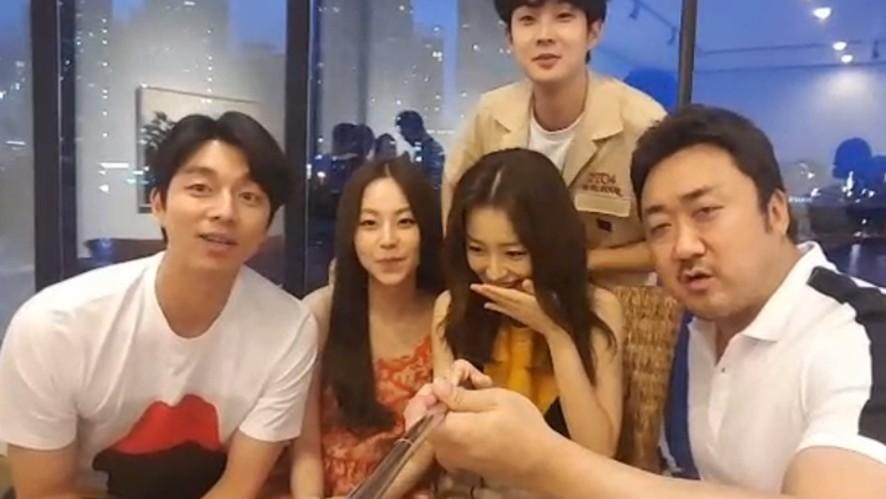 <부산행> 스팟라이브 'Train To Busan Spot Live'