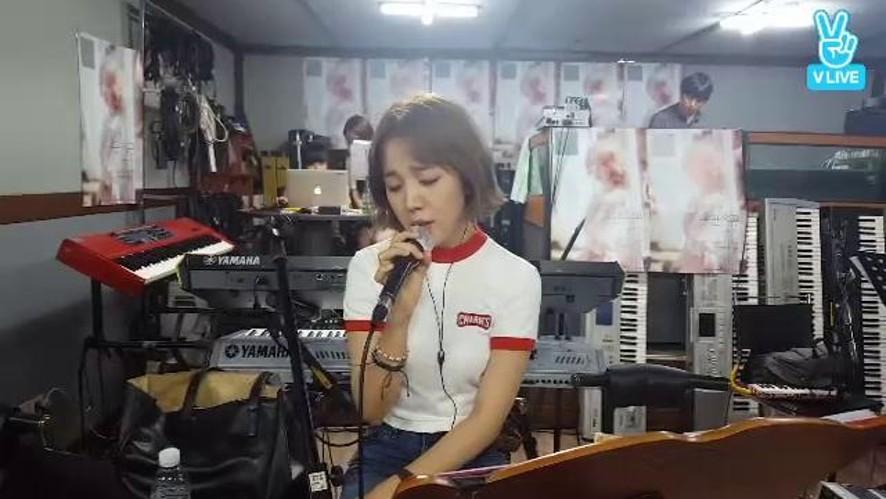 아연이는 콘서트 연습 중!♡