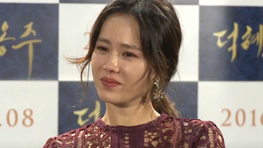 [HIGHLIGHT] <덕혜옹주> 무비토크 하이라이트 - 손예진의 눈물