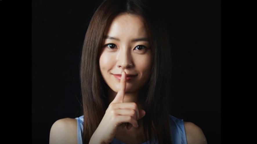 <부산행> 배우를 만나다 '정유미 편' 본편 영상