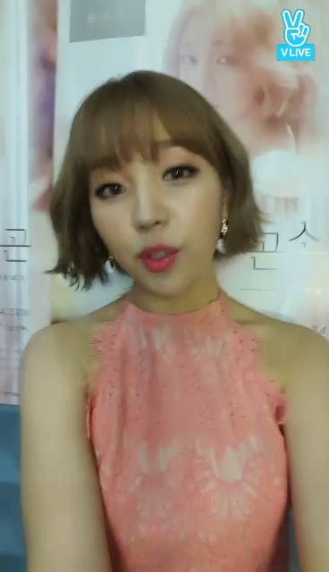 백아연 소곤소곤  콘서트 첫 날!!
