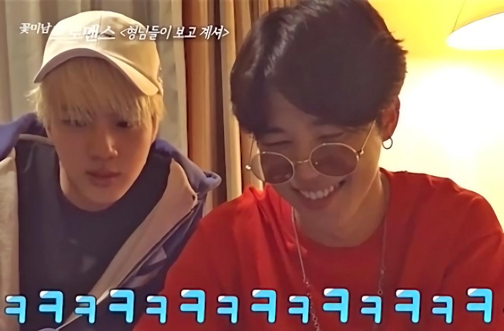 """[꽃브로] MINWOO & JUNGKOOK EP5. """"Older bros are watching"""""""