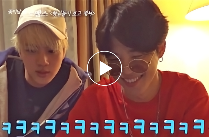 """[V LIVE] [꽃브로] MINWOO & JUNGKOOK EP5. """"Older bros are watching"""""""