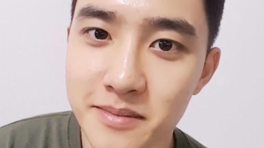 안녕 엑소엘~ 나 디오야 (Hi, EXO-L~ I'm D.O.)