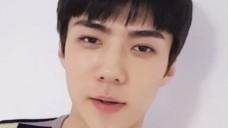 Hi, EXO-L~ I'm SEHUN