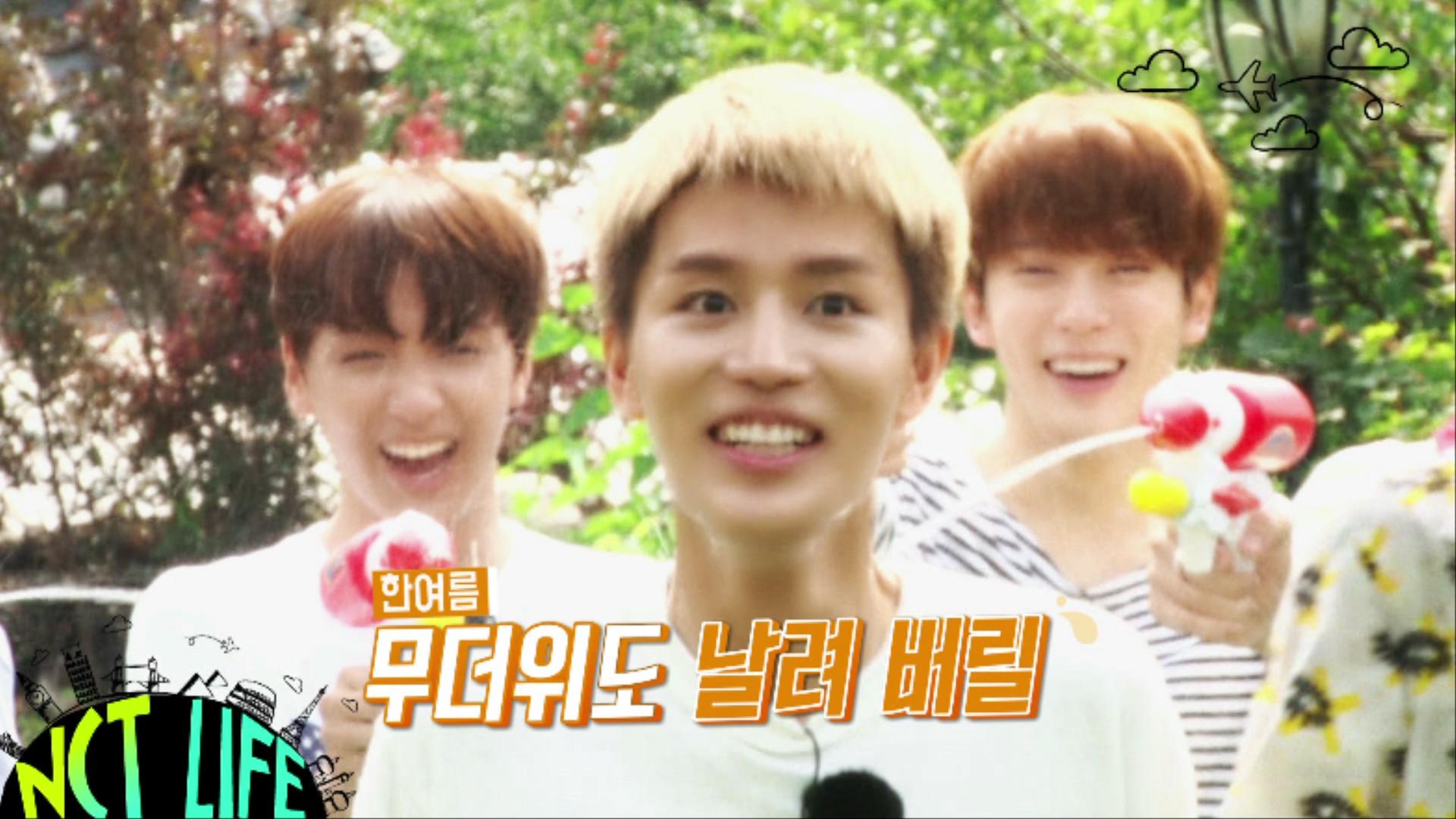 NCT LIFE 단합대회 EP02 Teaser