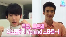 "[GIFT VOD] ""TOP.V.MEMBER.Vehind"" Baekhyun & Sehun"