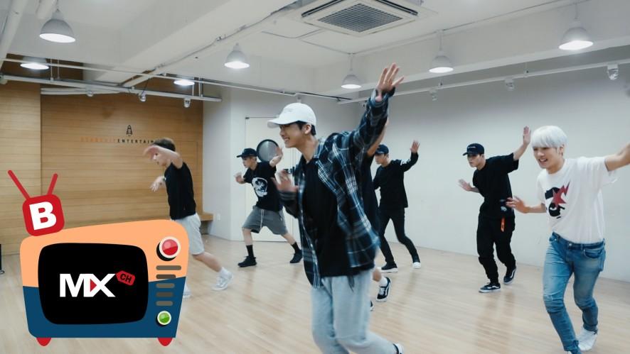 [몬채널][B] EP.24 Musicwave in Fukuoka Practice