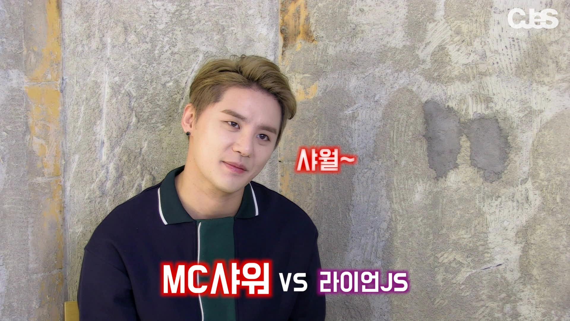김준수 - XIA와 나의 궁합은?♥ 허를 찌르는 양자택일!