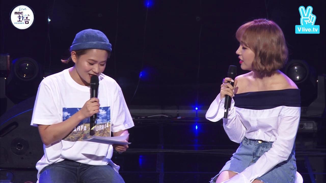 Tuesday Concert 화음- 에릭남, 여자친구, 백아연 등 출연