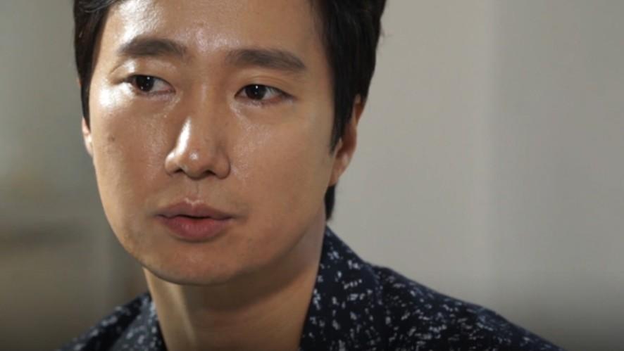 <덕혜옹주> 배우를 만나다 '박해일 편' 본편 영상