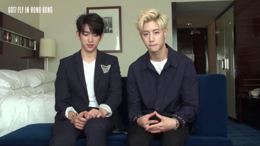 GOT7 FLY IN HONGKONG – GOT7 콘서트 스페셜 무대 파헤치기!