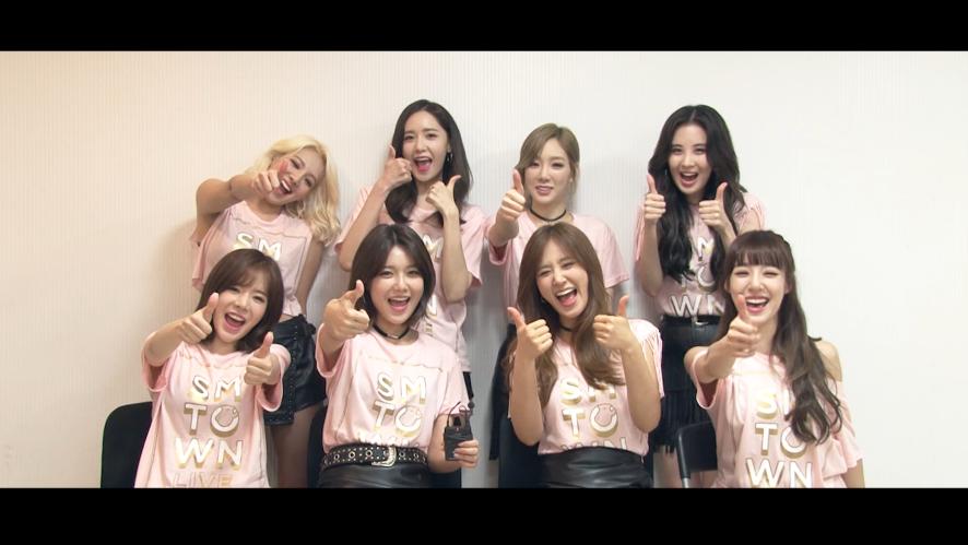 소녀시대 Debut 9th Anniversary Message