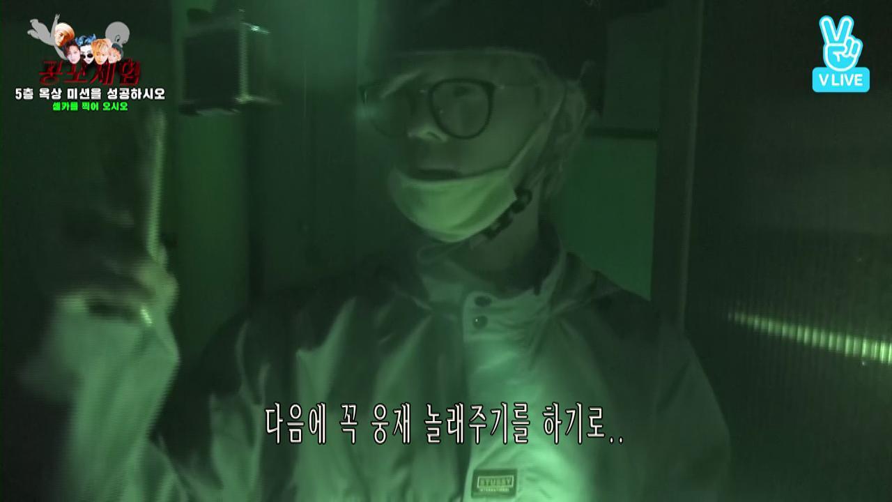 임팩트 자체제작 리얼리티 I`M FACT 6화 - 공포특집 #2