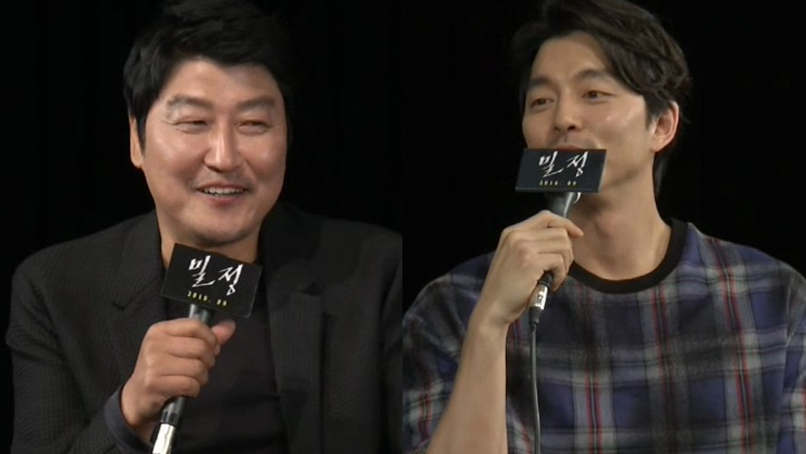 [REPLAY]  <밀정> 무비토크 라이브 '<The Age of Shadows> Movie Talk Live'