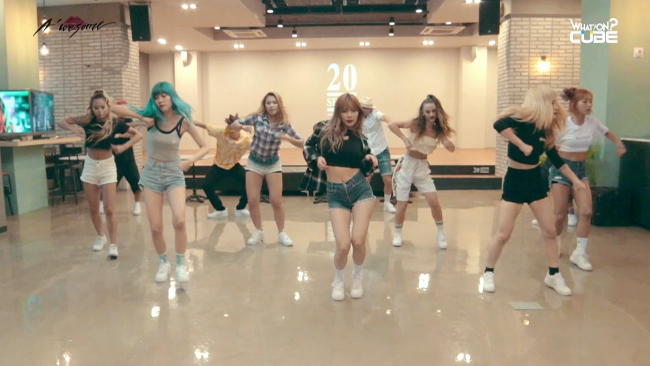 현아 - '어때? (How's this?)' Choreography Practice Video