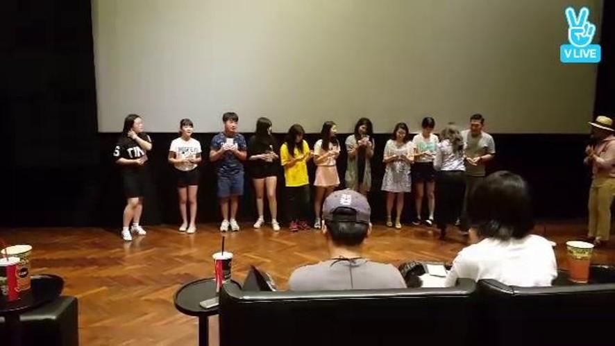 [MINZY's 1st FANMEETING] 민지와 함께하는 게임타임~
