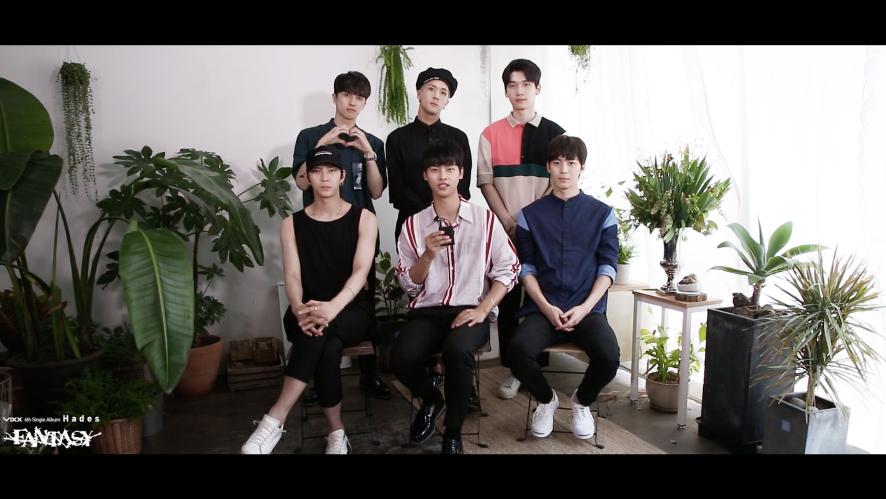 [스타캐스트] 빅스(VIXX) 'Fantasy' MV Making Film