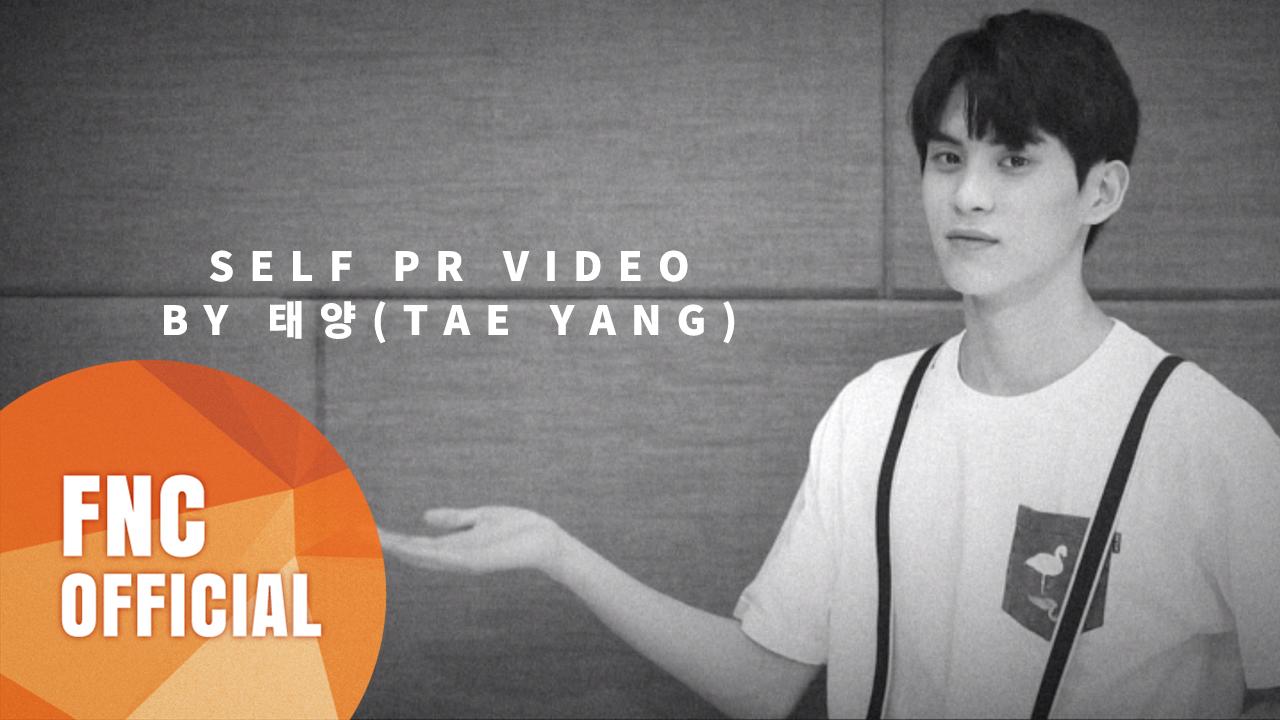 NEOZ DANCE TEAM - SELF PR VIDEO BY 태양(TAE YANG)