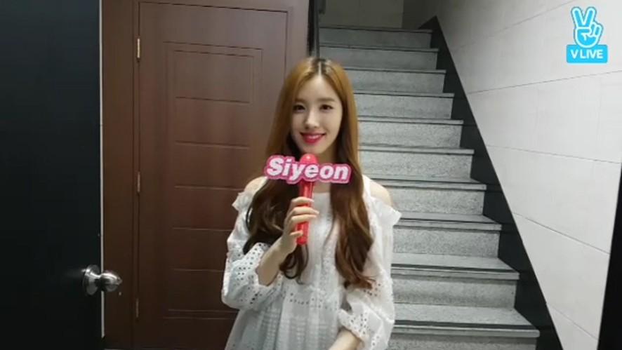 [PLEDIS] 시연이의 귀여움을 모르는 여러분, 안타깝습니다(Cutie Siyeon)