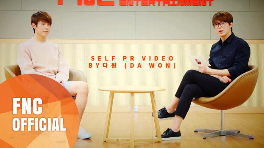 NEOZ DANCE TEAM - SELF PR VIDEO BY 다원(DA WON)