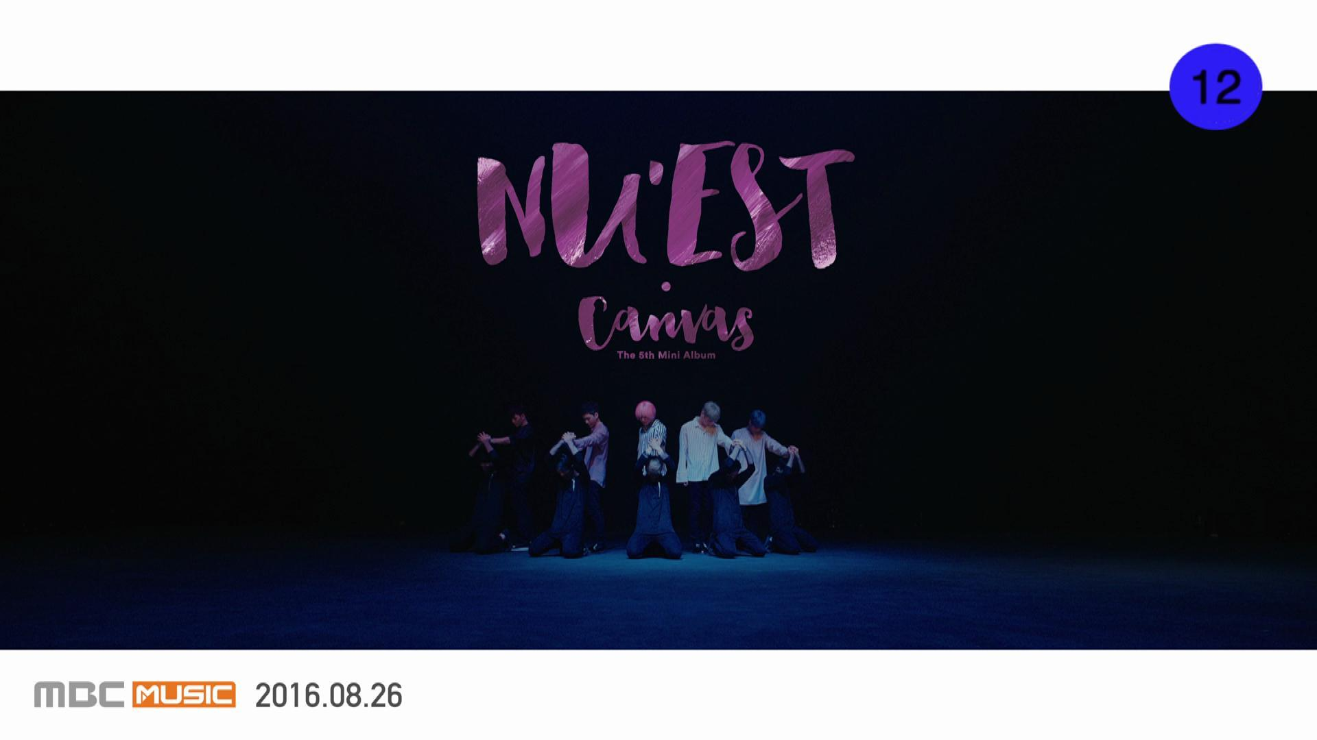 [MV] NU'EST (뉴이스트) - Love Paint (Every Afternoon)