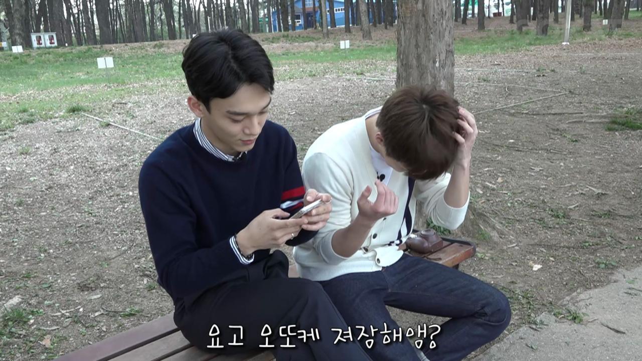 [매떠여 EXO] 매떠여 시즌1-첸 현실말투 모음