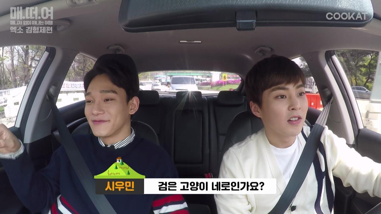 [매떠여 EXO] 매떠여 시즌1- 티저 #1