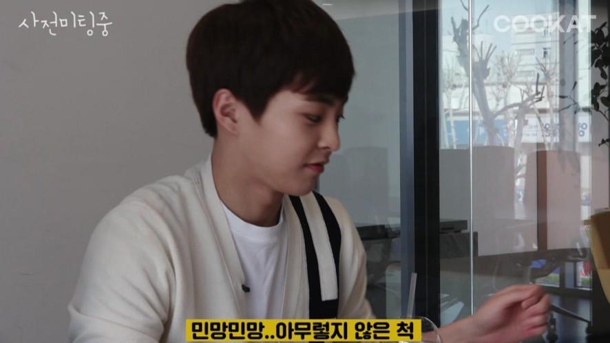 """[매떠여 EXO] 엑소 """"김형제""""-10초안에 시우민 입덕"""