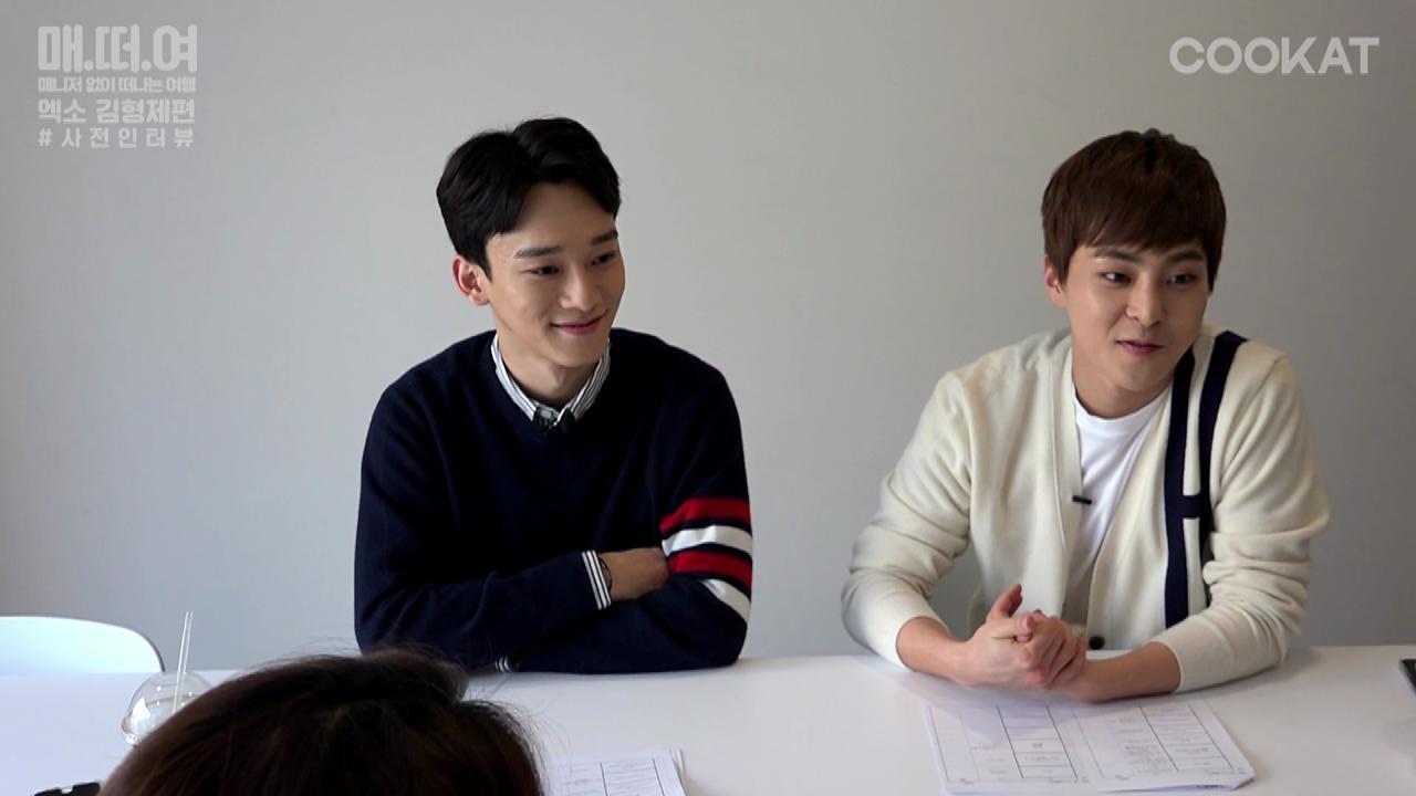 [매떠여 EXO] 매떠여 시즌1- 본편 #1