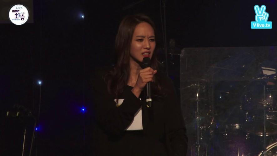 Tuesday Concert - 박정아의 달빛 낙원 '화음'