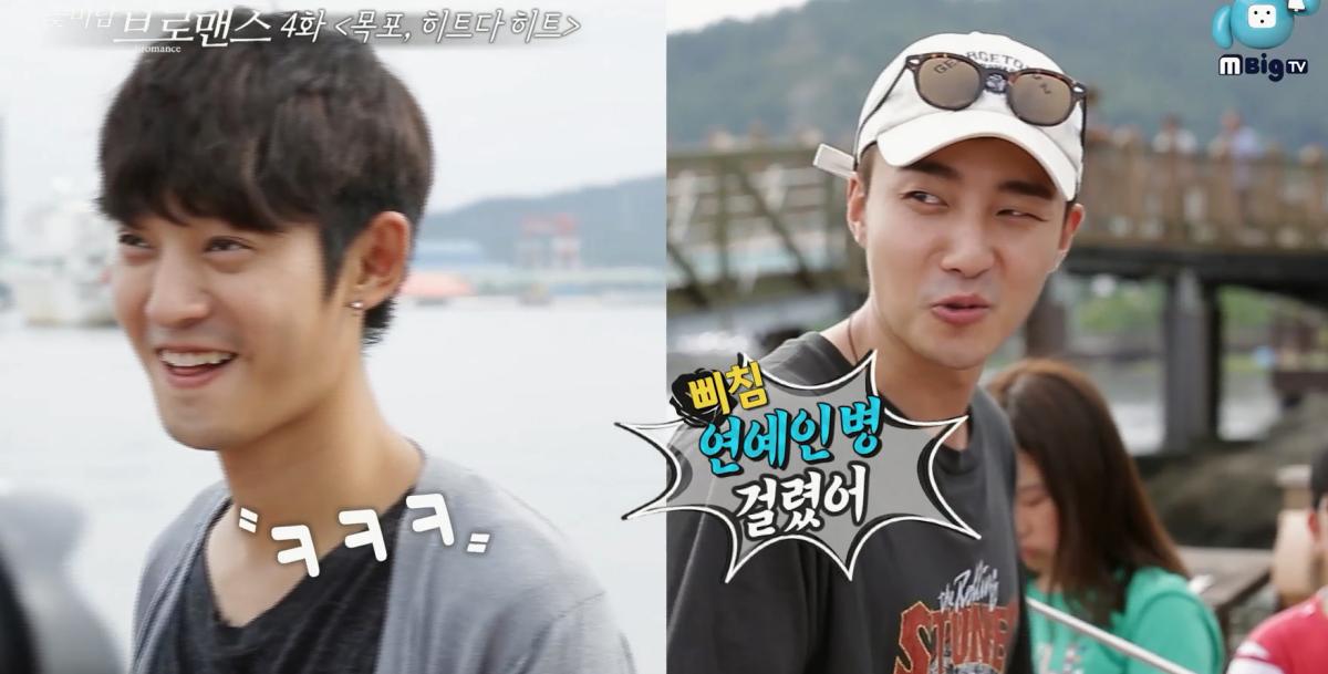 """[꽃브로] 꽃미남 브로맨스 - JUNG JOONYOUNG & ROY KIM EP4. """"Mokpo, It's a big hit"""""""