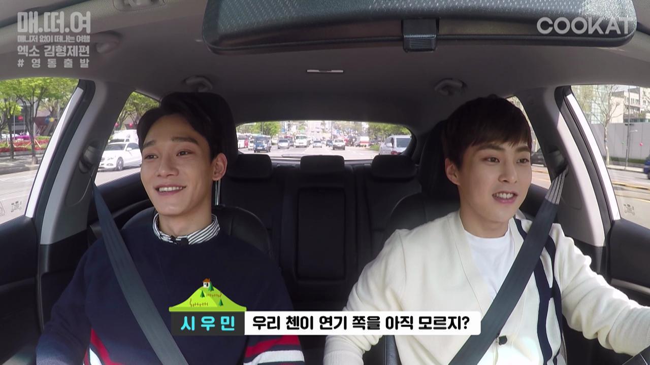 [매떠여 EXO] 매떠여 시즌1- 본편 #2