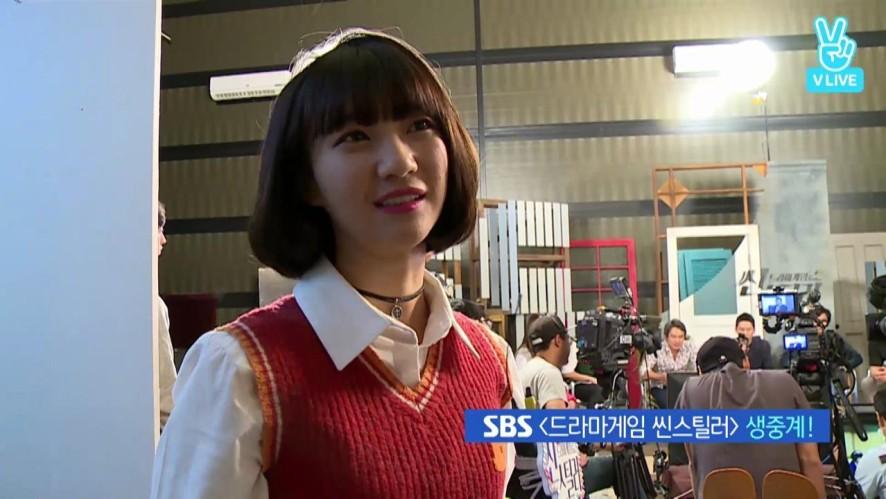[REPLAY] SBS 추석특집 <드라마게임 씬스틸러> 2