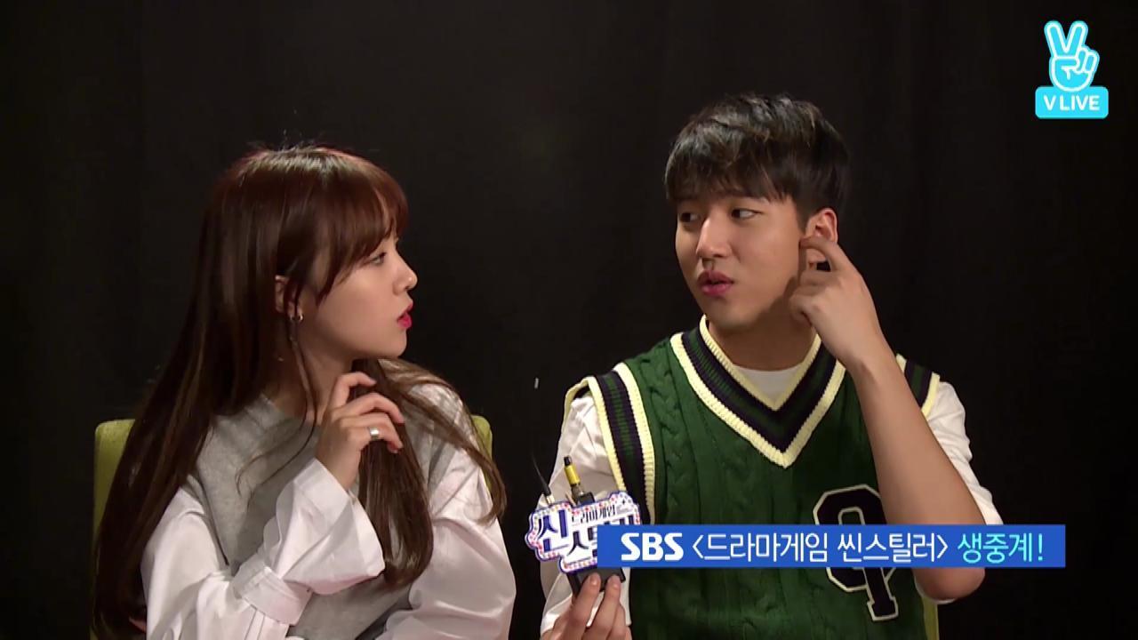 SBS 추석특집 <드라마게임 씬스틸러> 3