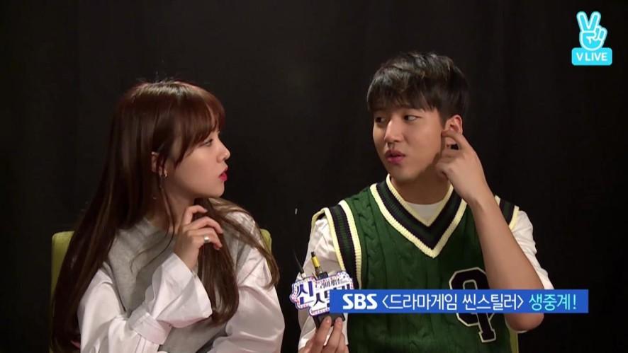 [REPLAY] SBS 추석특집 <드라마게임 씬스틸러> 3