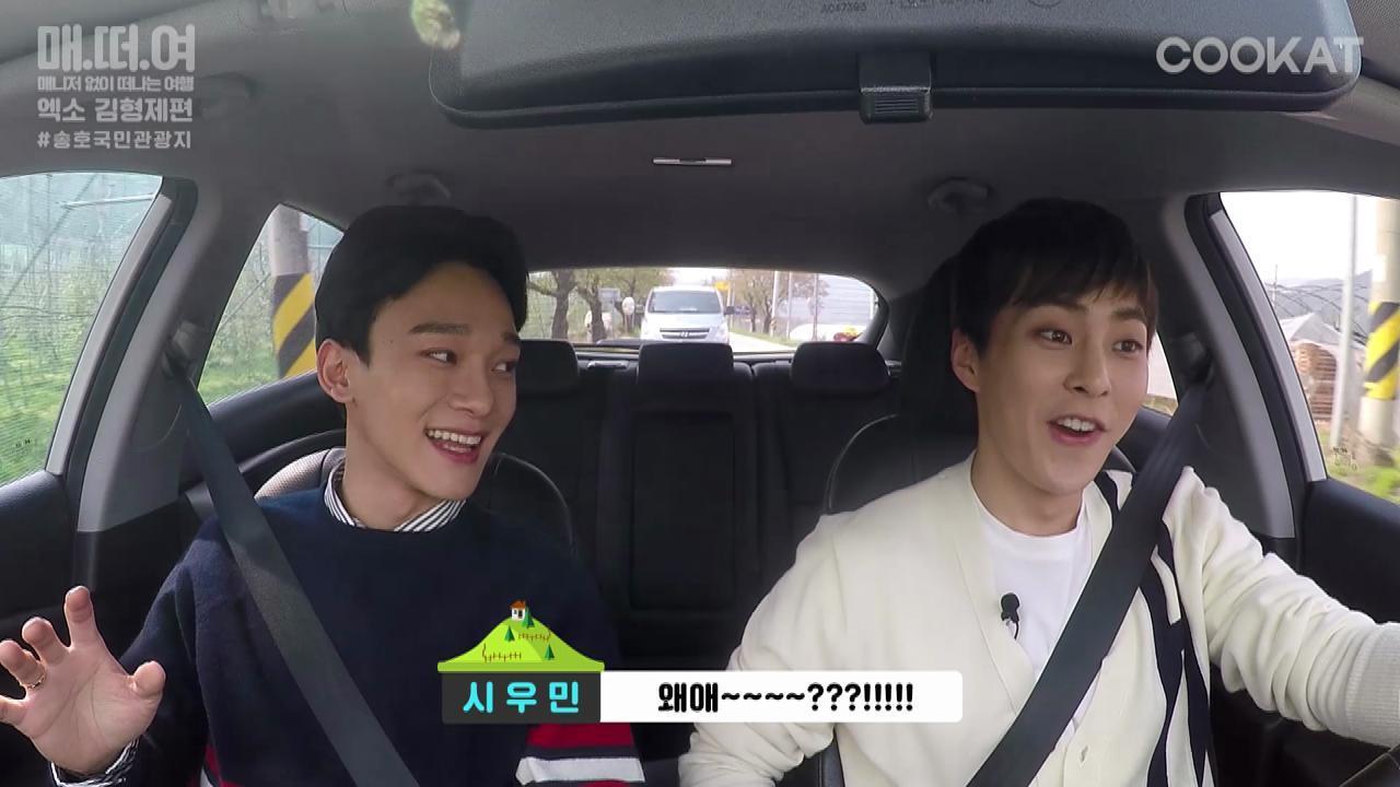 [매떠여 EXO] 매떠여 시즌1- 본편 #4
