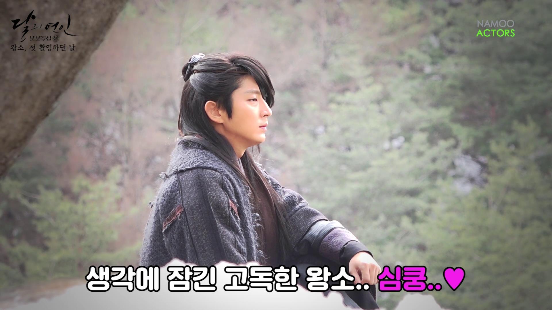 [이준기] SBS '달의 연인 보보경심 려' 왕소가 좋아하는 고려치킨!