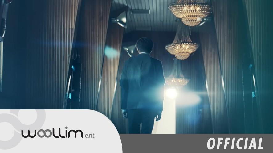 """[V 최초공개] 인피니트(INFINITE) """"태풍 (The Eye)"""" MV Teaser"""