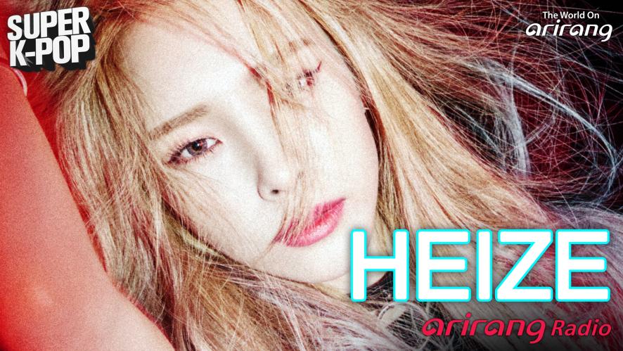 Arirang Radio(Super K-Pop/ HEIZE)